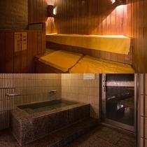 女性大浴場 サウナと水風呂