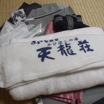 *オリジナルタオル&浴衣を持って、温泉へ