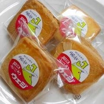 三沢名菓♪WEDGEをプレゼント♪お土産付プラン