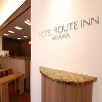 Welcome to Hotel ROUTE-INN MISAWA