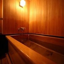貴賓室のひのき風呂