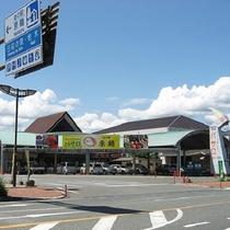 道の駅 原鶴(車で5分)