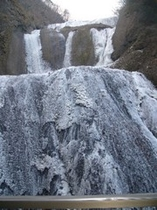【冬】氷瀑の袋田の滝
