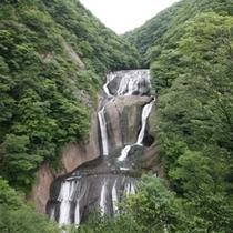 袋田の滝(緑)