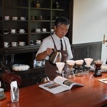 saza coffee
