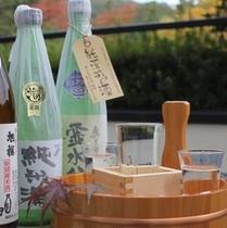純米酒〔利き酒セット〕