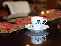 ロビー(コーヒーカップ)