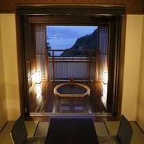 和室8畳露天風呂付き客室(大地の間)
