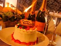 大切な記念日をサプライズケーキで・・・!