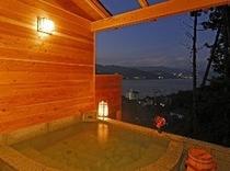 貸切露天風呂【夕月】