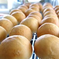 *【焼きたてパン】朝食は焼きたてのパンをご提供いたします♪