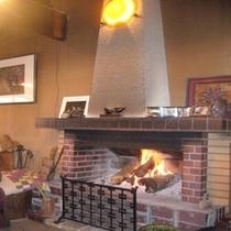 暖炉 昼間