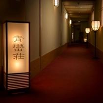 離れ青巒荘への渡り廊下