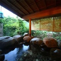 離れ青巒荘 〜椿〜 露天風呂
