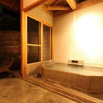 【貸切風呂】二の湯 ゆうづつ