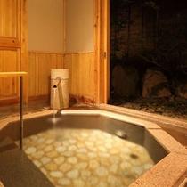 【貸切風呂】一の湯 しじま