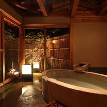 【貸切風呂】四の湯 かぎろい