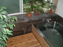 ラドン浴泉風呂
