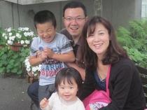 ご家族の 笑顔が 宝物です。