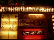 湯河原温泉・夏祭り(やっさ祭りe)