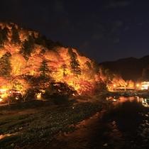 【香嵐渓の紅葉】