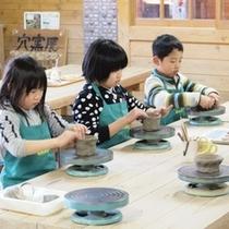 楽しい陶芸教室2