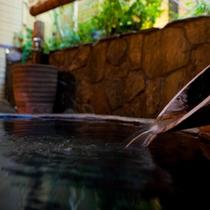 天然温泉100%源泉かけ流し