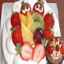 【 お祝い時のサプライズケーキ 】