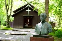 ショー記念礼拝堂