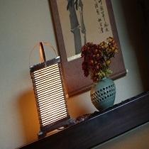 床の間の灯篭