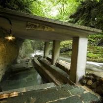 天然岩風呂「河原の湯」