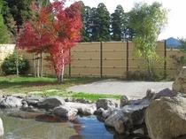 秋の露天風呂④
