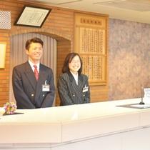 *【フロントスタッフ】明るい笑顔でお客様をお出迎えいたします!