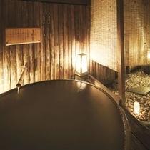 【浴場〜せせらぎの湯〜】