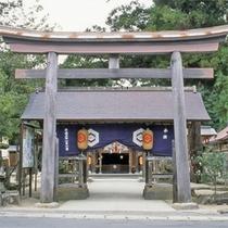 八重垣神社(当館より車で15分)