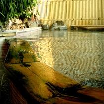 ジャングル風呂5