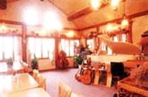 山小屋風ダイニングホール