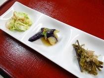 お夕食一例(前菜3品)