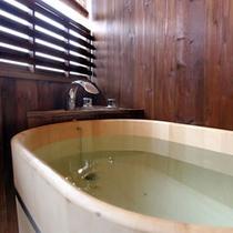 露天風呂付客室【星】の風呂