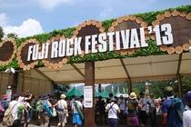 毎夏行われる大規模なロックフェスティバル。 毎年多くのお客様にご利用いただいております。