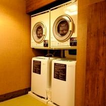 ◆ランドリーコーナー【男性大浴場・脱衣室内】