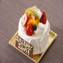 4号ケーキお誕生日用