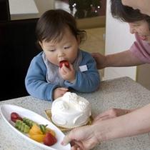 ケーキ作り体験2