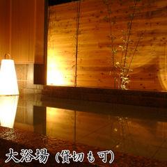 ◆秋の日帰り♪TV出演プラン◆ <近畿でここだけ♪香住蟹フルコース+選択ケーキ付>
