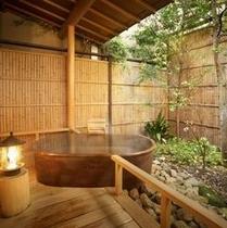 1階露天風呂付き客室【早蕨】露天風呂