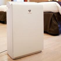 空気清浄器プラズマクラスター全部屋完備
