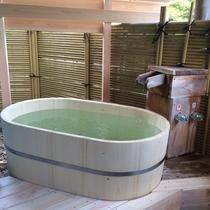 2016年9月6日!露天風呂付き客室の浴槽をリニューアルいたしました。こちらも天然温泉です。