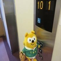 ◆エレベータ◆エレベータは2基、朝の混雑時もストレスなく出発できます!