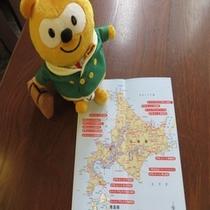 ◆ルートインホテルズ北海道◆17のホテルでみんなを待ってるよ~