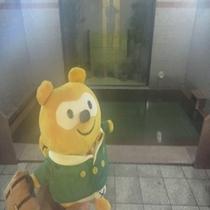◆大浴場◆湯けむりが雰囲気いいなぁ・・・